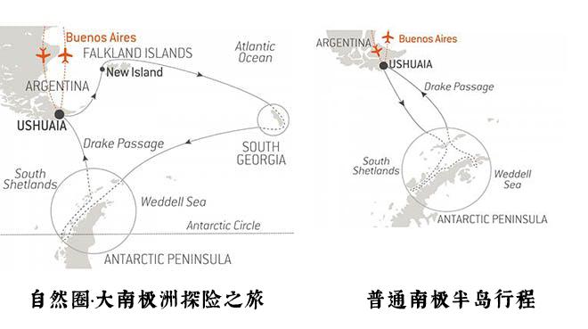 地图对比.jpg